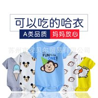 Wholesale Pack sell pieces in each package cotton baby short sleeved summer triangle ha clothing baby romper suit baby crawl triangle