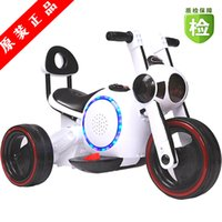 baby stroller manufacturers - Electric tricycle motorcycle manufacturers selling children can sit baby stroller toy car