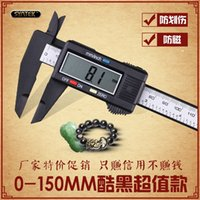Wholesale SYNTEK digital caliper vernier caliper body plastic precision mm