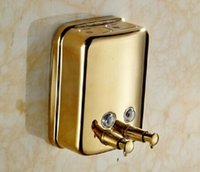 Wholesale New Wall Mount Bathroom Golden Brass Soap Dispenser Square Shape Liquid Soap Box