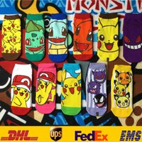 athletic sh - Cute Cartoon Poke Pikachu Squirtle Ash Boat Socks Women Lady Cotton Athletic Sport Basketball Ankle Sock Slippers Hosiery Style SH S03