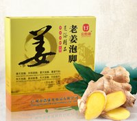 Wholesale bag box regulate menstruation Ginger Foot medicine powder Chinese medicine Keep warm relieve fatigue