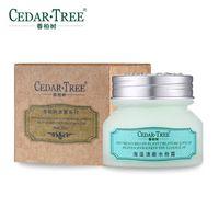 algae remover - Algae Oil Control Cream Skin Care Moisturizing Cream Acne Treatment Scars Remover Anti Wrinkle Face Care Skin Whitening Cream
