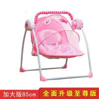 Wholesale 2016 baby electric rocking chair bouncer intelligent baby swing chair placarders bb chaise lounge