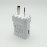 australian plug adapter - 2A Australian Plug USB Wall Charger Adapter For Samsung Huawei LG HTC Oppo Nubia Smart Phones