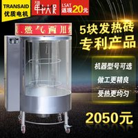 Wholesale TRANSAID drum automatic rotary gas dual purpose stove charcoal oven roasted chicken Roasted Duck bird box Roasted Duck fruit machine