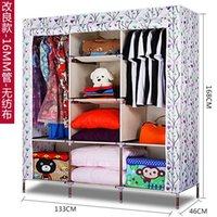 bamboo cabinets - Super simple wardrobe cloth cloth cabinet thicker steel reinforced steel special offer large folding wardrobe
