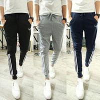 Wholesale New Tracksuit Bottoms Fashion Cuffed Men Jogger Pants Casual Skinny Joggers Harem Sweatpants Track Training Trousers Men