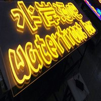 Wholesale liyu various design events Holiday store Business Long life and Durability occassional LED Neon Sign