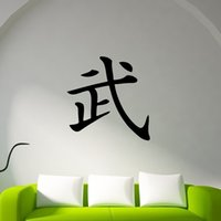 art fighter - Character Fighters Chinese Kung Fu Martial Arts Decorative Vinyl Wall Stickers Living Room Suitable For Bedroom