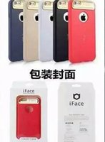 ace gel pack - fashion iface iFace eletroplated lens TPU Gel heavy duty case cover for Samsung Galaxy J1 Ace J110H J2 J3 J5 J7 with packing