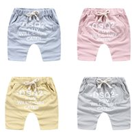 baby pants comfort - 2016 Summer baby boy pp shorts leeters print cotton knitted comfort elastic harem pants for baby girl Homewear multi colors