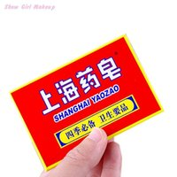acne itch - 125g Shanghai Herbology Drug Bactericidal Anti Skin Disease Acne Psoriasis Seborrhea Fungus Itching Butter Bath Healthy Soap