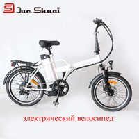 Wholesale Foldable quot Electric Bike with W Brushless Motor V10Ah Lithium Battery Two Seat White PAS Motorcycle OEM Folding E Bicycle
