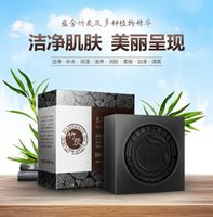 Wholesale new BIOAQUA Bamboo charcoal Handmade soap remove Skin whitening soap cleaner makeup remover skin whitening Free shopping