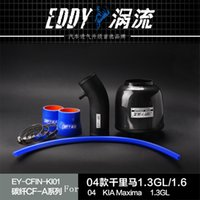 Wholesale For KIA Maxima EDDYSTAR CF A Carbon Fiber Cold Air Intake System Air Filter Air Intake Kit