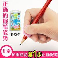 Wholesale pupils writing posture correcting baby pen holding device pencil holder
