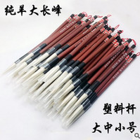 Wholesale Goat hair brush pure sheep small long peak plastic rod water writing fabric with pen calligraphy brush beginners pen industry
