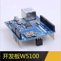 Wholesale Ethernet W5100 Shield Arduino web server SD card also fit to MEGA