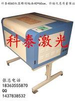 glass cutting board - 4060 board provides laser cutting machine glass laser engraving machine manufacturers