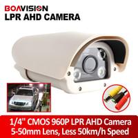 al por mayor circuito cerrado de televisión de vehículos-CCTV de la seguridad 1.3Megapixel al aire libre 960P cámara analógica AHD LPR del vehículo de la definición, lente 5-50m m, conveniente para el estacionamiento / la entrada