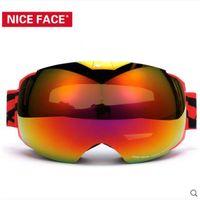 Le sport pc France-Nouveau calque Masque de ski Double Anti-brouillard Myopie Ski Goggles Sport Alpinisme en plein air lunettes de ski