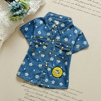 Wholesale NOVA the newest fashion style summer denim jacket for all ages children sy2650 for free