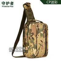 badminton women single - Outdoor recreation bag men and women riding a tactical tra nsport chest package inclined bag outdoor travel bag the chest package single sh