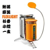 Wholesale Biolite CampStove Flexlight outdoors biomass wood burning stoves thermal power The latest version of the spot no additional carry extra