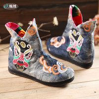 adhesive ink - 2016 years old Beijing shoes boots boots boots shoes children casual Facebook ink dye