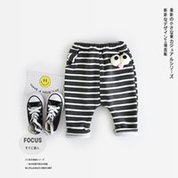 baby pants warmer - Hot Seller Baby Trousers Girls and Boys Warm Classic Striped Cotton Pants Autumn and Winter Kids Trousers