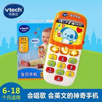 Wholesale VTech baby baby baby VTech mobile phone music phone mobile phone toys children s educational toys