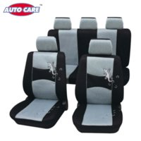 auto care accessories - Auto Care Top Quality Gecko Embroidery Car Seat Cover Universal Fit Blue Red Gray Colors Seat Cover Car Seat Protector