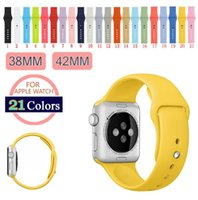 Wholesale 1 Original Design TPU Silicone Band With Connector Adapter For Apple Watch MM MM Strap For iWatch Sport Bracelet color