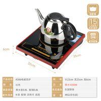Wholesale Mini electromagnetic oven furnace electric stove small hot pot tea kettle home