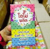 Wholesale OMO White Plus Soap Gluta Rainbow Soaps Thailand Fruit Essential Oil Whitening Soap With Moisture Replenishment