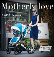 Wholesale 2016 New Style Hot Sale Ultralight Colors Cotton Newborn Sleeping Kid Stroller Baby Accessories