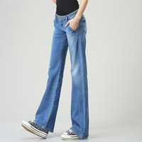 Wholesale Women s Autumn Full Length Wide Leg Denim Flare Pants Vintage Bell Bottom High Waist Slim Casual Loose Straight Jeans Trousers Asian Size