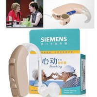 Wholesale 2016 SIEMENS HIGH POWER DIGITAL BEHIND THE EAR MINI SIZE BTE HEARING AID TOUCHING for Moderate to Severe Loss
