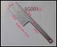Wholesale Construction brick knife Brick knife Bricklaying trowel Putty knife