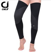 ares bikes - New CHEJI Ares Fleece Bicycle Cycling Leg Warmers Bike Riding Outdoor Warm Cuffs