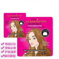 Wholesale New Arrive Home Salon Hair Pack free safe formula hair repair essence pack hair care highly concentrated hair conditioning formula
