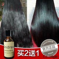 Wholesale Shampoo for Andrea Hair Growth essence organic coconut argan Hair Oil treatment hair fast sunburst hair growth products Serum