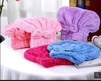Wholesale Coral velvet bow dry hair cap super absorbent dry hair cap out hair shaft hair towel turban and five colors