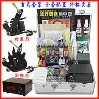 Cheap Professional double set tattoo machine set full set of tattoo equipment tattoo device tattoo tools body painter