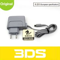 Wholesale NEW DS DSLL power supply DS Original charger adapter The gray original power supply LME Series bag