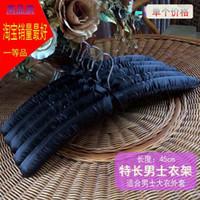 Wholesale 2016 Special Offer Sale Prateleira Storage Shelf Satin Fabric Cloth Hanger cm Sponge Clothes Selling Wedding Hotel