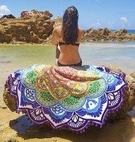 Wholesale 2016 new polygon purple ball beach mat yoga mat shawls