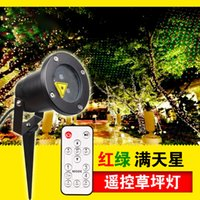 Wholesale IP65 Waterproof Christmas Light Red Green Stastic Twinkle Outdoor Xmas Laser Lights Projector Frefly Star light show home decorations R C