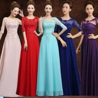 Wholesale New Long Sleeves Chiffon Lace Bridesmaid Dresses Backless Sheer Neck Floor Length Garden Formal Bridal Party Evening Gowns Cheap